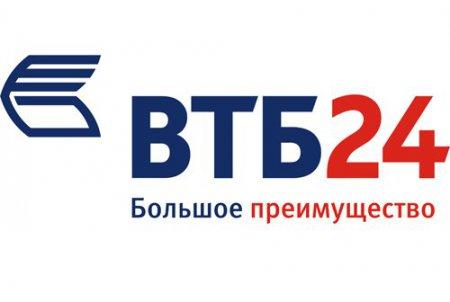 ВТБ24 — Ипотечные программы